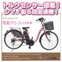 こぎ出しスムーズ 坂道らくらく♪トルクセンサー搭載 シマノ製6段変速機付き 電動自転車205