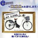 自転車【完成品】発送チケット