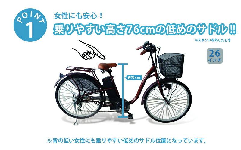 自転車の 自転車 楽天 ママチャリ : ... 自転車・ママチャリ):santasan