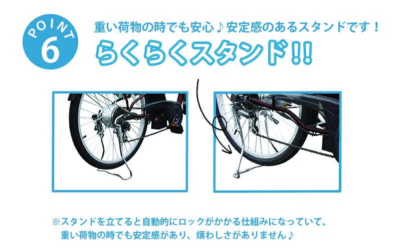 自転車の 電動アシスト自転車 バッテリー 価格 : ... 自転車 ・電動アシスト自転車