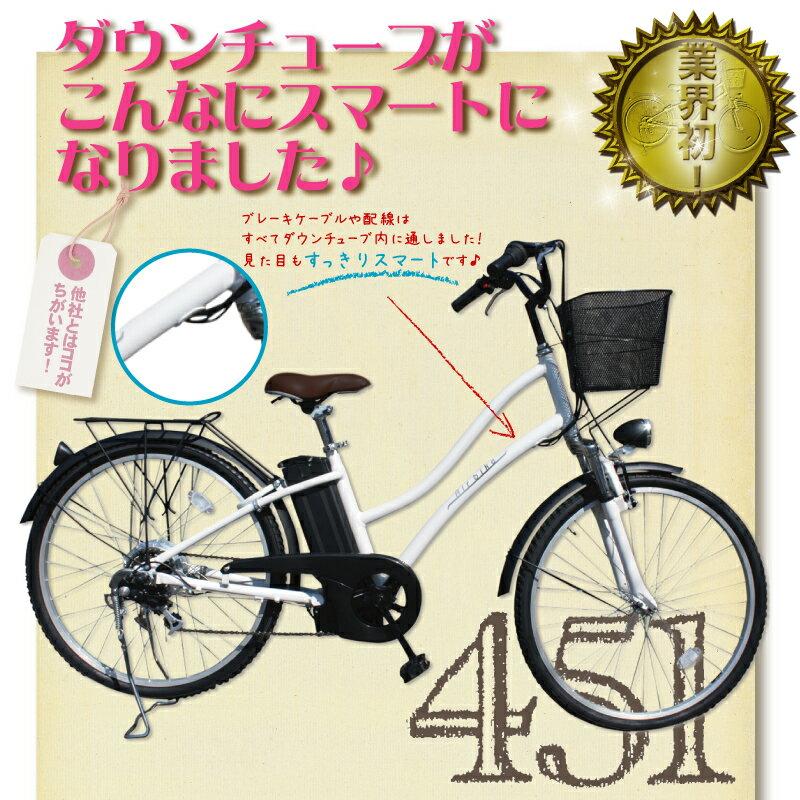 自転車の 電動アシスト自転車 バッテリー 価格 : ... 自転車・電動アシスト自転車