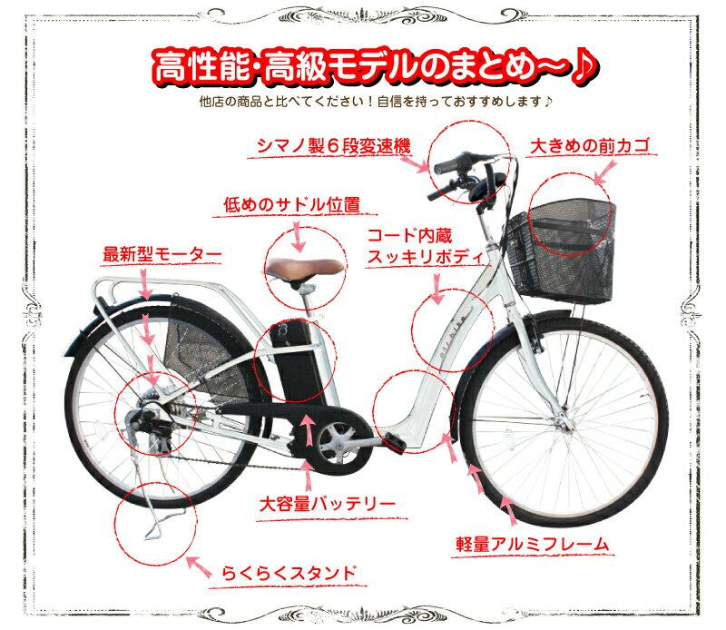 自転車の 変速機 自転車 価格 : ... 自転車 ・電動アシスト自転車