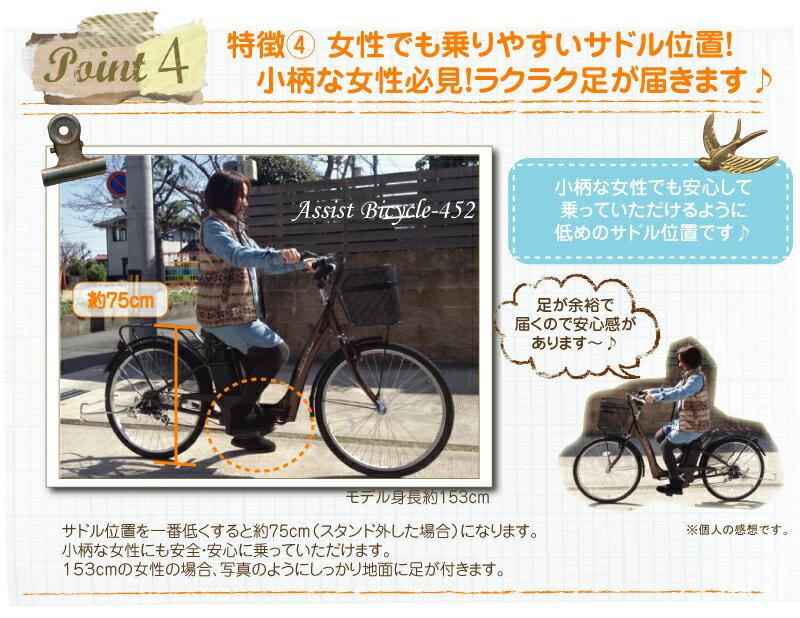 ... 自転車 ・電動アシスト自転車