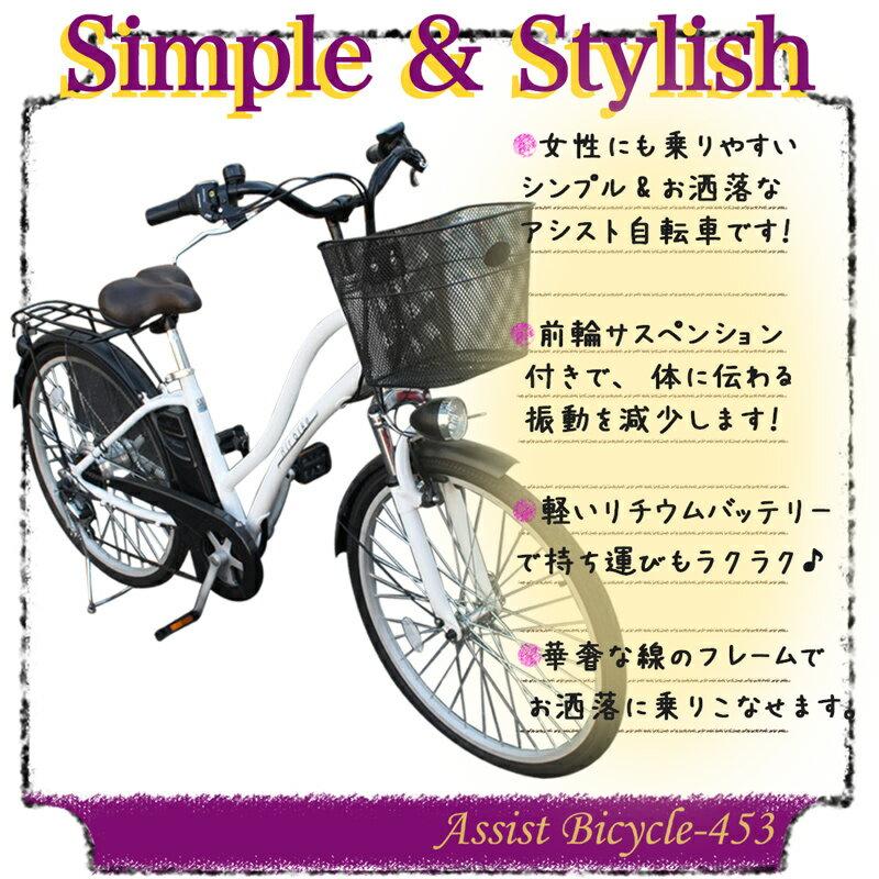 自転車の 変速機 自転車 価格 : Electric Bicycle