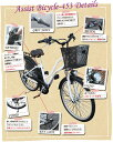 【送料無料】電動自転車 26インチ 電動アシスト自転車453(リチウム バッテリー シマノ製6段変速機搭載 電気自転車 Airbike)【完成車で発送可能!】