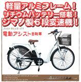������̵������ư��ž�� 26����� ��ư�������ȼ�ž��454 (������� �Хåƥ ���ޥ���6����®����� �ŵ���ž�� Airbike)�ڴ����֤�ȯ����ǽ����