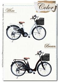【送料無料】電動自転車26インチ電動アシスト自転車454(リチウムバッテリーシマノ製6段変速機搭載電気自転車Airbike)【完成車で発送可能!】