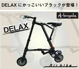 A-Bicycle��A-bike��A�Х�������-�Х�����A-Ride��A-�饤�ɷ�Airbike��Ķ���̥ǥ�å������ޤꤿ����ž�֡��ޤ����ž������ž�֡ˡ����塼�֥쥹����