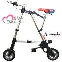 A-Bicycle(A-bike Aバイク A-Ride Aライドにも負けない!)超軽量 デラックス版折りたたみ自転車(折り畳み自転車 折畳み自転車)チューブレス仕様 Airbike