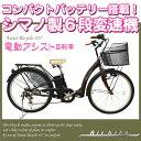電動自転車 26インチ 電動アシスト自転車457 (シマノ製6段変速機搭載 電気自転車 Airbik