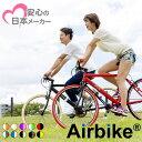 【安心の日本メーカー】クロスバイク シマノ製7段変速 女性も...