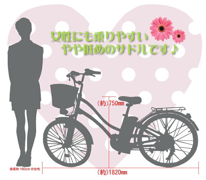 自転車の 自転車 送料無料 26インチ : 搭載!26インチ電動自転車 ...