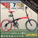 折りたたみ自転車 20インチ 軽量 ミニベロ 7段変速 Ai...