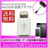 ������̵����iPhone6s iPhone6 iPad mini �б� Micro USB�Ѵ������ץ�