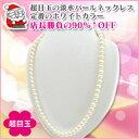 【淡水真珠6-7mm】パールネックレス(真珠ネックレス) ホワイトカラー