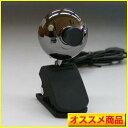 高画質で簡単セットアップウェブカメラ130万画素WEBカメラ(ウェブカメラ PCカメラ USBカメラ) USB接続