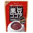 ハウスウェルネスフーズ 1杯で黒豆40粒分のイソフラボン 黒豆ココア 234g