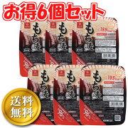 送料無料 はくばく もち麦ごはんパック 6個セット もち麦 ごはん パック 無菌 レトルト 150g