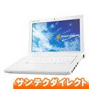 【送料無料】【10.2インチ液晶、HDD160GB搭載!】 マウスコンピューター Netbook LuvBook LB-G1000