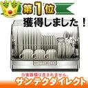 TK-ST10-H Mitsubishi/三菱電機 食器乾燥機 キッチンドライヤー TKST10H グレー 時短生活の強い味方!