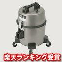 CV-G95KNL 日立 (HITACHI) お店用クリーナー/業務用/店舗用/掃除機/CVG95KNL