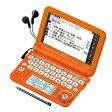 【完売しました】【新品】PW-G5200-D シャープ/SHARP 電子辞書 Brain 高校生向 オレンジ系/PWG5200D