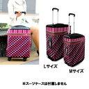 ラゲッジジャケット ピンクドット 【Mサイズ】/スーツケース用ジャケット/スーツケースカバー【通常在庫品】 LUGGAGE-J-PD-M WEB企画品 ※スーツケースは付属しません