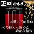 【割引クーポン配布中】【完売しました】 精米機 MB-RC02RB 山本電気 道場六三郎監修 精米器 レッド/ブラック MBRC02RB【02P27May16】