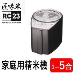 MB-RC23B�����ŵ�(��)ƻ��ϻ��Ϻ���ƴ�ClassicBlack
