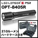 【数量限定】OPT-8405R LED LENSER(レッドレンザー) レッドレンザー P5R LEDライト 210ルーメン OPT8405R