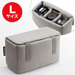 【送料無料】【グレー】一眼レフ対応 インナーカメラバッグ(Lサイズ) そのままバッグに入れられるインナーバッグ/インナーケース/ソフトクッションボックス 自由に調節可能な間仕切り付きでしっかり収納&ホコリをガード NEO2-BG019LGY