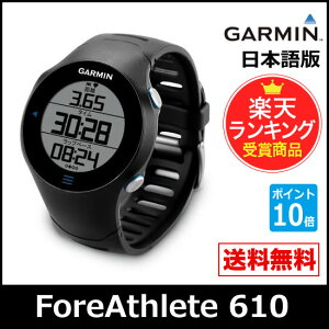 94703(GARMIN)GARMIN(�����ߥ�)ForeAthlete610�ե����������610