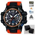 【3%OFFクーポン配布中】【数量限定】【新品】【国内正規品】CASIO/カシオ GPW-1000-4AJF G-SHOCK GPS HYBRID WAVE CEPTOR/腕時計/Gショック/GPW10004AJF