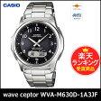 【新品】【正規品】【数量限定】 WVA-M630D-1A3JF カシオ計算機/CASIO wave ceptor ソーラー電波時計 ( 腕時計 メンズ ソーラー 電波 )◆