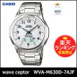 【国内正規品】 CASIO WVA-M630D-7AJF ソーラー電波時計 wave ceptor カシオ 腕時計 WVAM630D7AJF 【新品】【数量限定】 ◆