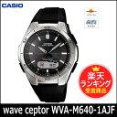 【数量限定】【新品】【国内正規品】CASIO/カシオ WVA-M640-1AJF wave ceptor MULTIBAND6 ソーラー電波時計/腕時計/WVAM6401AJF◆