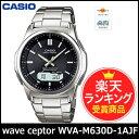 【国内正規品】【数量限定】 CASIO WVA-M630D-1AJF ソーラー電波時計 wave ceptor カシオ 腕時計 WVAM630D1AJF 【新品...