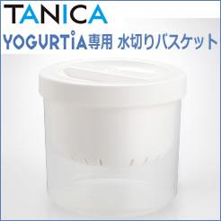 YM-1200-NR-PR���˥��Ŵ�衼����ƥ������ڥ���륻�åȥԥ�