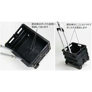 【通常在庫品】MD-001BMETRIX折りたたみ式コンテナキャリー