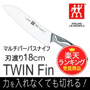 ツヴィリング ヘンケルス マルチパーパスナイフ