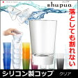 【通常在庫品】 SPA-001-CL 信越ポリマー Shupua シュプア シリコン製コップ クリア【あす楽】