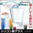 【割引クーポン配布】【通常在庫品】 SPA-003-CB 信越ポリマー Shupua シュプア シリコン製グラス クリアブルー【02P01Oct16】