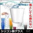 【割引クーポン配布】【通常在庫品】 SPA-003-CL 信越ポリマー Shupua シュプア シリコン製グラス クリア【あす楽】【02P01Oct16】