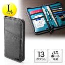【通常在庫品】パスポートケース L グレーxブルー NEO2-BAGIN002GY WEB企画品