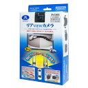 【割引クーポン配布】【数量限定】 RVC800 データシステム リアVIEWカメラ...