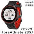 【5年延長保証購入可能】【数量限定】【日本語版】【正規品】 37176H-GARMIN GARMIN(ガーミン) ForeAthlete 235J Black Red 37176H ガーミン フォアアスリート235J GPS