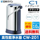 【日本ガイシ】サンテクダイレクトのCW-201で使えるクーポン