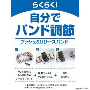 �ڳ���ݥ����ۡۡڿ��ʡۡڹ��������ʡۡڿ��̸����WVQ-M410DE2A2JF����������/CASIOwaveceptor�����顼���Ȼ���/WVQ-M410DE-2A2JF����02P06Aug16��
