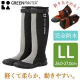 【通常在庫品】軽い 柔らか 動きやすい 長靴 レインブーツ LLサイズ ( 27.5-28.0cm ) グレー 黒 ブラック GREENMASTER グリーンマスター 2620 4970181268734 アトム / ATOM