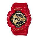 【数量限定】【新品】【国内正規品】CASIO/カシオ BA-110VLA-4AJR Baby-G レッド×ゴールド 腕時計 ◆